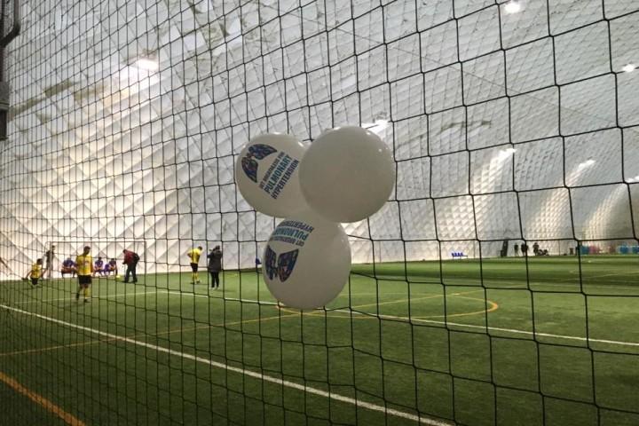 Mecz o Puchar Stowarzyszenia Wrocław 2017
