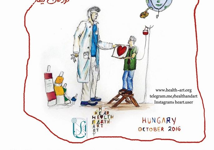 Międzynarodowy Festiwal Artystyczny dla Małych Pacjentów